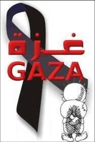 lazo_gaza